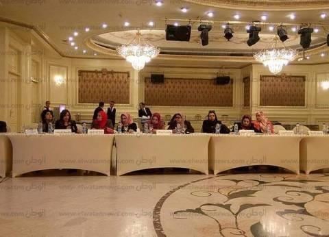 جامعة المنصورة تشارك في اجتماع المجلس القومي للمرأة