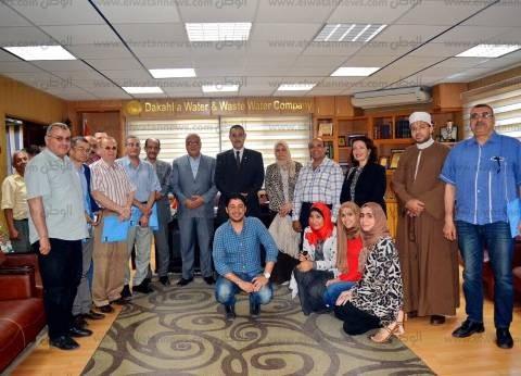 شركة مياه الشرب بالدقهلية تعقد الاجتماع الأول للجنة المجتمع المدني