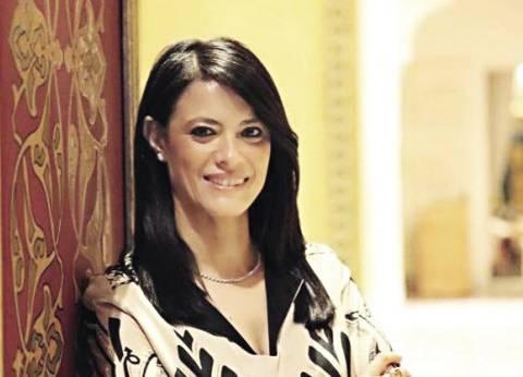 وزيرة السياحة: يجب الإسراع في إجراء انتخابات مجالس إدارات الغرف
