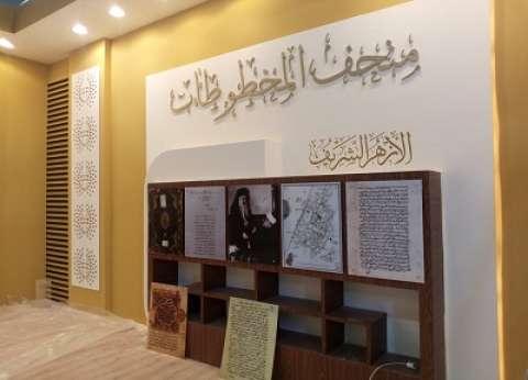 المؤسسات الدينية تشارك فى معرض الكتاب بإصدارات تتناول التعايش ومواجهة التطرف وقضايا الرأى العام
