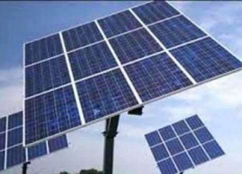"""""""الإقليمي للطاقة"""" يدعو لدراسة الآثار الاقتصادية لاستخدام الطاقة الشمسية"""