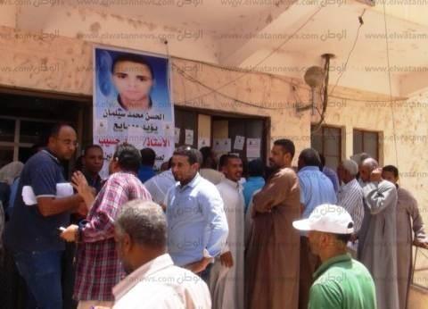 انطلاق انتخابات النقابات العمالية بمحافظة أسوان