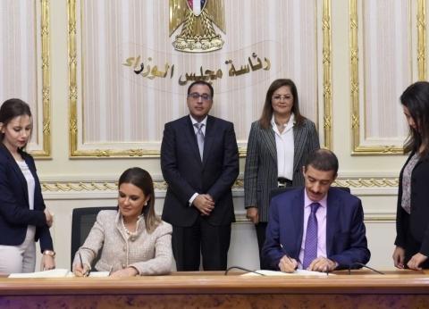 مدبولي يشهد توقيع اتفاقية بين وزارة الاستثمار والبنك الإسلامي الدولي