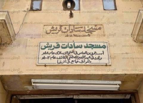 سادات قريش.. أول مسجد فى أفريقيا.. قِبلة الأهالى فى الأفراح والجنازات