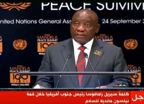 جنوب إفريقيا: نثمن اعتماد الأمم المتحدة لمعاهدة حظر الأسلحة النووية