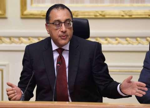 رئيس الوزراء يُصدر اللائحة التنفيذية لقانون الهيئة الوطنية للصحافة
