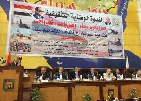 حمدي بخيت: مصر مثالا يحتذى به في مواجهة الإرهاب