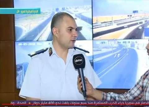 """""""المرور"""" يؤكد تطبيق حظر سيارات النقل على """"الدائري"""" 15 سبتمبر الجاري"""
