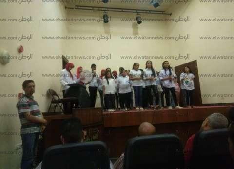 شعراء 4 مراكز في أمسية ثقافية بمركز أحمد بهاء الدين بأسيوط