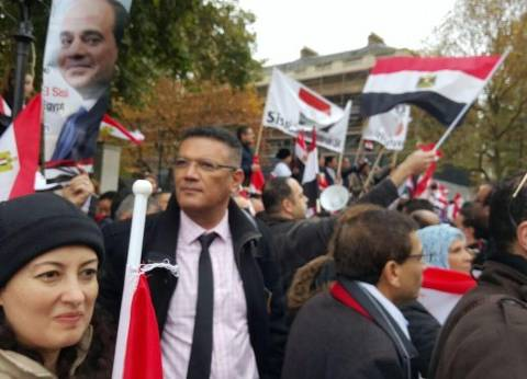 """ردا على الإخوان.. وقفة للجالية المصرية في لندن تأييدا لـ""""السيسي"""""""
