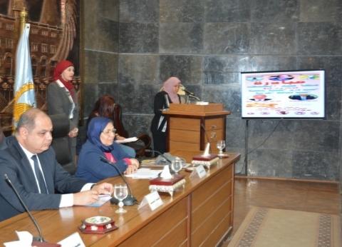 """محافظ الغربية يدشن فعاليات """"معا ضد العنف"""" لتعزيز دور المرأة في المجتمع"""