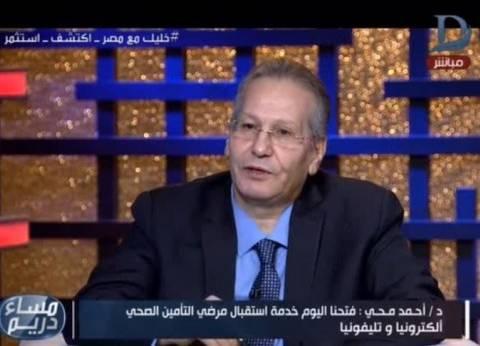 """""""الصحة"""": معهد ناصر خال من قوائم الانتظار في """"عمليات القسطرة"""""""