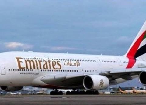 عرض خاص على تذاكر طيران الإمارات من القاهرة إلى مجموعة مختارة من الوجهات العالمية
