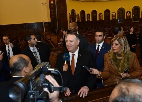 بالفيديو والصور  وزير الخارجية الأمريكي يزور كاتدرائية العاصمة الإدارية