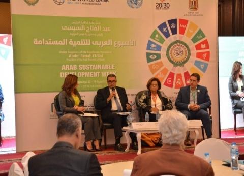 """""""البيئة"""": مفهوم التنمية المستدامة ليس إجباريا ويعود بالنفع على المواطن"""