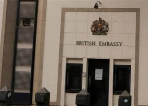 """السفارة البريطانية في القاهرة تحتفي بفوز مصر من خلال خبر """"الوطن"""""""