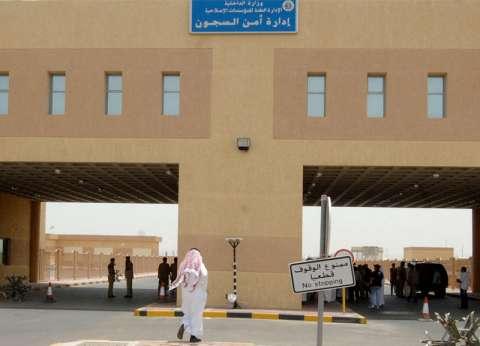 """""""حب في الزنزانة"""".. عقد قران سجين كويتي على نزيلة مصرية لأول مرة"""