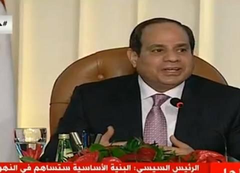 """السيسي: """"لازم نشتغل في مسار يحقق طموحات المصريين"""""""