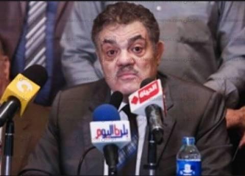 رئيس حزب الوفد ينعى زويل: عالم جليل قدم للبشرية علما تنتفع به أبد الدهر