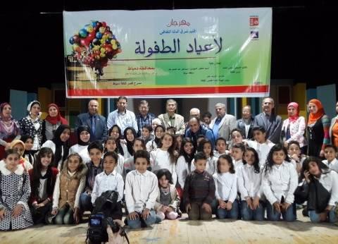 """""""ثقافة دمياط"""" تحتفل بمهرجان شرق الدلتا الثقافي لأعياد الطفولة"""