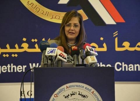 وزيرة التخطيط: الإصلاح الإداري يأتي على رأس قائمة أولويات الحكومة