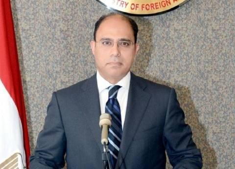 مصر تتقدم بمذكرة رسمية لـ«يونسكو» للتحقق من خروقات شابت الانتخابات