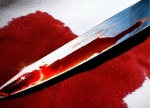 رجل يقتل شخصا تحرش بزوجته بعدة طعنات