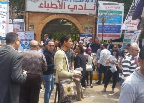إقبال ضعيف على انتخابات الصيادلة في كفر الشيخ