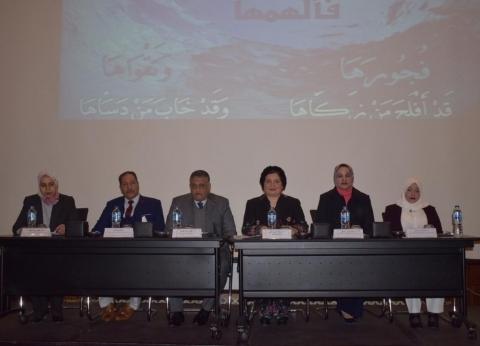 """نائب رئيس جامعة عين شمس يفتتح مؤتمر """"التقنيات الحديثة للإرشاد النفسي"""""""