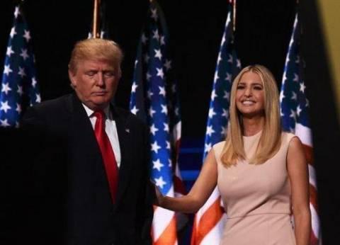 ايفانكا ترامب موظفة بدون راتب في البيت الأبيض