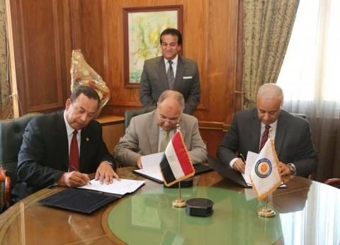اتفاقية تعاون بين جامعة المنوفية والجامعة المصرية للتعليم الإلكتروني