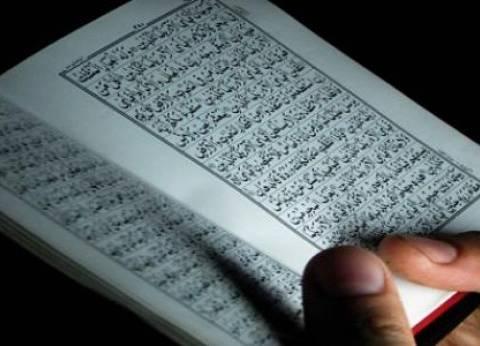 """""""الإفتاء"""" تحث المسلمين على اغتنام الوقت بقراءة القرآن وتدبره في رمضان"""
