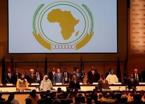 انطلاق القمة الإفريقية الـ30 بأديس أبابا في جلسة مغلقة