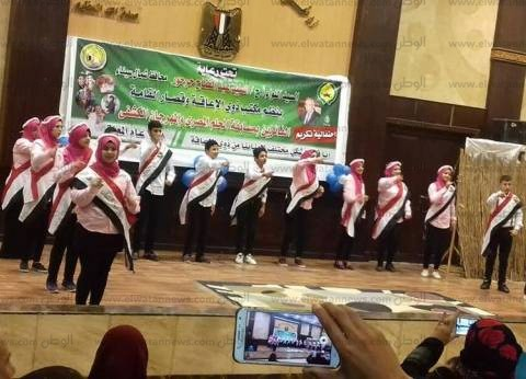 محافظ شمال سيناء يكرم الفائزين بمسابقة الحلم المصري