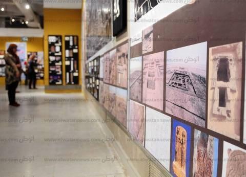 """""""اليوم العالمي للفرانكوفونية"""" بمكتبة النشء في الإسكندرية"""