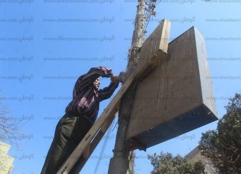 إزالة 103 إعلانات مخالفة من شوارع مدينة بني سويف