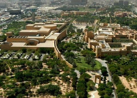 """بعد زيارة ترامب له.. تعرف على """"مركز الملك عبد العزيز آل سعود"""" التاريخي"""