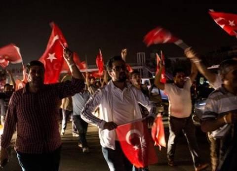 احتجاجات في مدن أوروبية ضد محاولة الانقلاب في تركيا