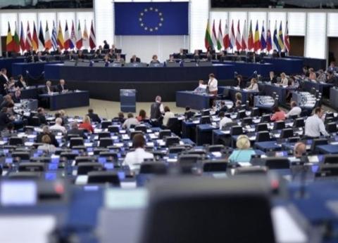 الاتحاد الأوروبي: ندعم تنفيذ الاتفاق النووي مع إيران