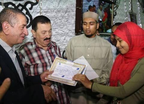 بالصور| محافظ كفر الشيخ يكرم حفظة القرآن بإحدى قرى مركز سيدي سالم