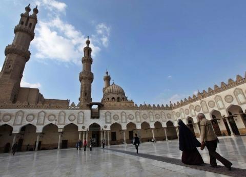 تعليم القرآن والشريعة والثقافة.. أبزر مهام أروقة الأزهر الشريف