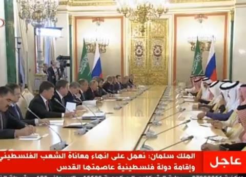 العاهل السعودي: جميعنا مطالبون بحل الأزمة السورية
