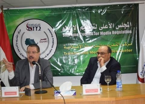 """بعد غياب طويل.. إثيوبيا تعود للمشاركة بأولى دورات """"الأعلى للإعلام"""""""