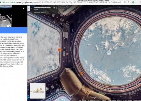 """""""جوجل"""" تضيف خدمة استكشاف الفضاء الخارجي مع Street View"""