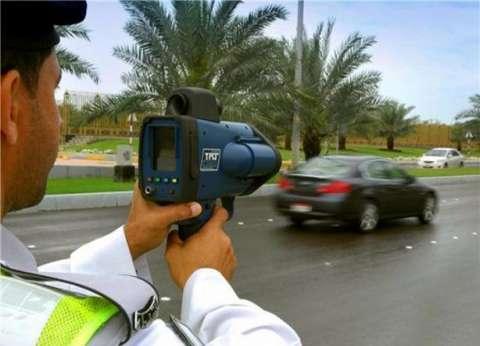 ضبط 1830 مخالفة تجاوز السرعة المقررة في المحافظات خلال 24 ساعة