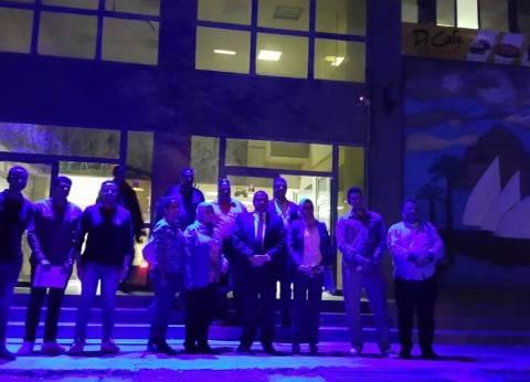 """جامعة بني سويف تختتم احتفالية """"التوحد"""" بإنارة مبنى المستشفى بالأزرق"""