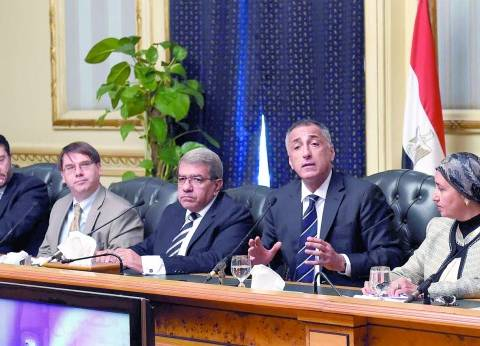 صندوق النقد الدولي: تحرير سعر الصرف يحسن تنافسية مصر الخارجية