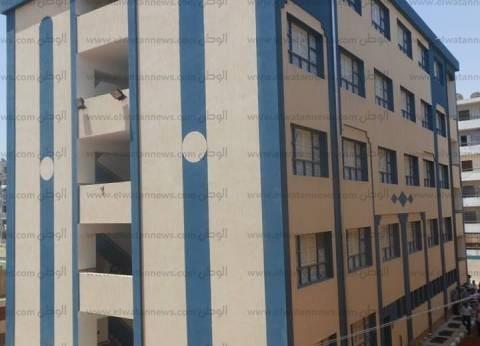 """""""الأبنية التعليمية"""" في أسيوط تطرح مناقصة عامة لإحلال وتوسيع 3 مدارس"""