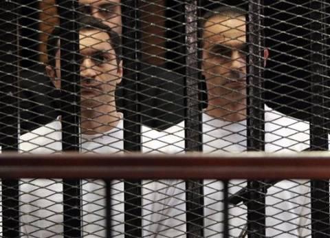 """علاء وجمال مبارك يردون قاضي حبسهما في قضية """"البورصة"""""""