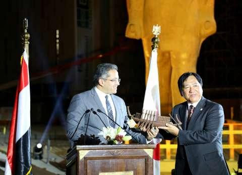 وزيرا السياحة والآثار في حفل توديع سفير اليابان بالمتحف المصري الكبير